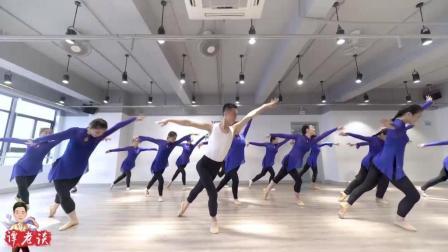 男神老师的古典舞身韵教学, 发现两个亮点, 但不影响舞蹈整体的美