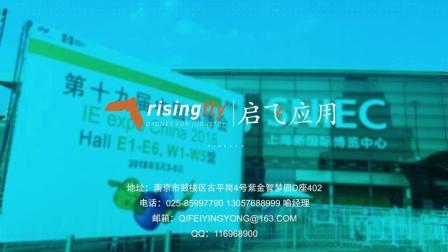 【展会集锦】第十九届(上海)中国环博会