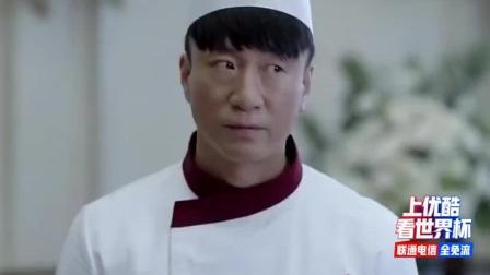 小伙用一包方便面调料做菜, 就把外国美食专家征服了, 太牛了