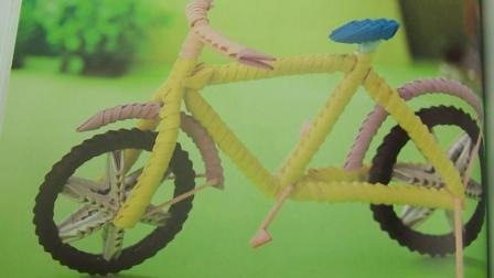 手把手教你做手工-自行车三角插折纸拼装教程优家美宅创意工坊