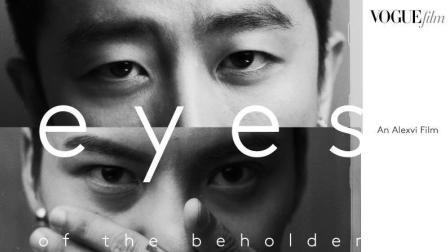 VOGUEfilm EyesOfTheBeholder 男星