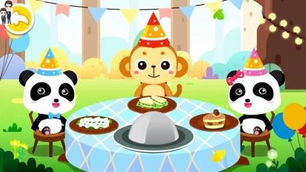 宝宝巴士宝宝森林美食(2): 制作椰子布丁和地瓜挞★哲爷和成哥
