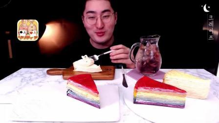 韩国大胃王地主家的傻儿子, 吃网红五彩千层蛋糕, 香甜软糯, 冰冰凉, 太美味了!