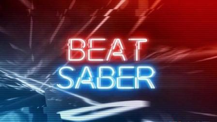 Beat Saber全球第二出炉