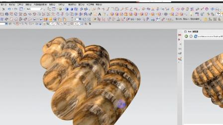 ug海螺建模造型UG设计
