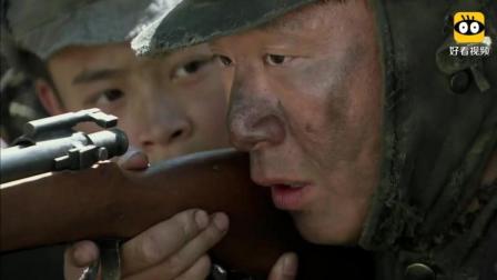 新兵蛋子竟然是个神枪手, 把隐藏的日本狙击手一个一个的干掉
