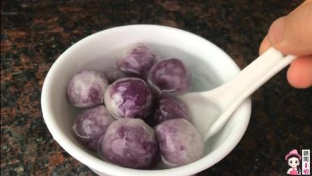 两个紫薯一碗木薯粉, 在家做好看又好吃的水晶紫薯丸子, 香甜软糯晶莹剔透, 好吃停不下来