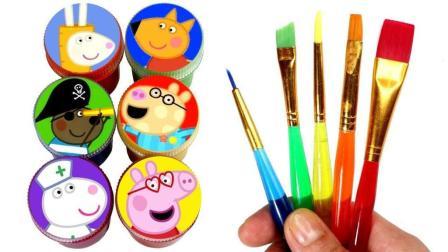 好玩益智! 5秒搞定小猪佩奇简笔画, 幼儿绘画启蒙可以这么简单?