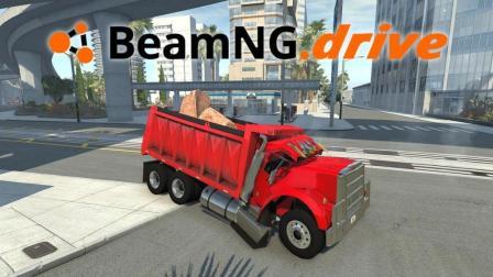 做个辛勤工作的司机   BeamNG Drive