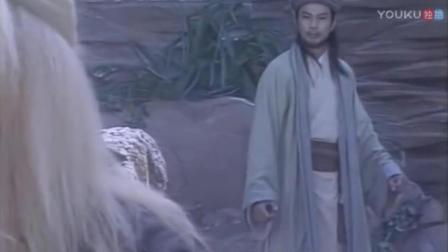 《天龙八部》又一装逼大神出场