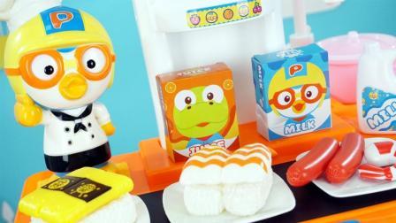 小企鹅PORORO的新厨房过家家玩具