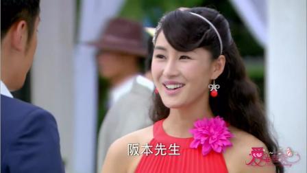 爱在春天:莲西陪逸天来执行任务,却意外遇见相识的日本少佐