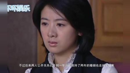 曾与马景涛相恋, 和第一任老公离婚后, 又和男星隐婚两年后离婚!