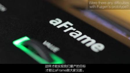 aFrame 背后的故事 EP03