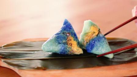 粽子传到东南亚竟然变成了蓝色的? ! 奇妙又美味的娘惹粽!