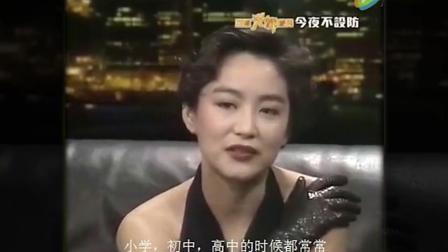 今夜不设防: 黄霑问林青霞当美人什么感觉, 林直言用国语给你讲!