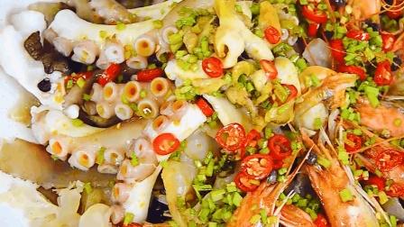 夏季各种小海鲜怎么吃? 不油炸, 试试这种新吃法, 真正的原汁原味