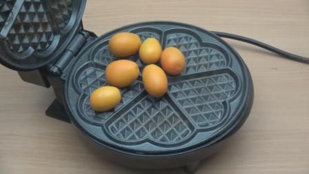 把小橘子放到电饼铛里会怎样? 看到小橘子的惨状, 我再也不想吃
