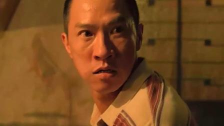 一部拳拳到肉的电影, 张家辉在这部片里, 打出了影帝的地位!