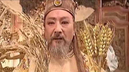 朱元璋过大寿, 皇子们送的寿礼气死人, 朱棣的麦穗最合心意!