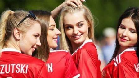 俄罗斯世界杯来了, 该国有3000万单身漂亮女性, 你们愿意去吗?