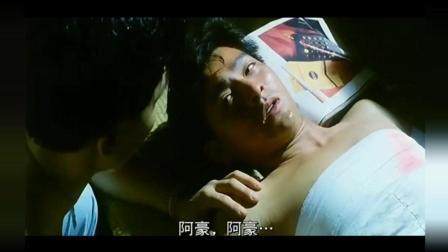 狱中龙: 刘德华初进社团没经验被砍, 一次过后和大军共进退!