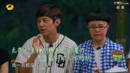 何炅跟刘纯燕回忆当年在央视工作的事, 说到感动之处时黄磊神补刀