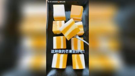 白凉粉很多地方有卖哦! #自制芒果果冻##家常美食#
