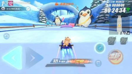 新地图冰雪企鹅岛试跑#游戏#