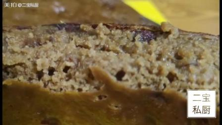 不需要和面, 筷子搅几搅, 超级简单好吃的红糖红枣糕立马抢光