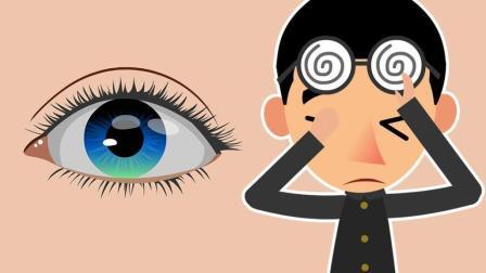 【飞碟说】你的人生, 正被眼镜套牢?