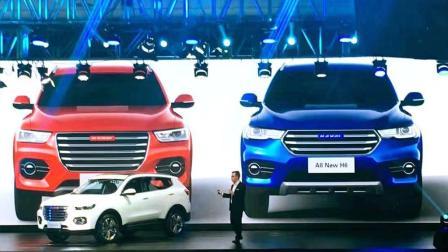 哈弗H6红标和蓝标有什么区别? 这次终于明白了, 买车时别选错了