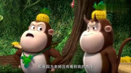 熊出没全集之熊熊乐园2 真假吉吉王子 熊熊乐园精彩动画片 少儿玩具视频之熊出没中文版