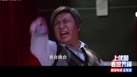 一个电视出现两个节目, 现场穿帮不断混乱一片, 郭德纲直接怒了!