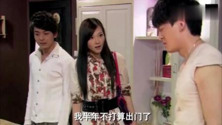 把女友带回家, 关谷和悠悠懵了, 子乔被打_腾讯视频3