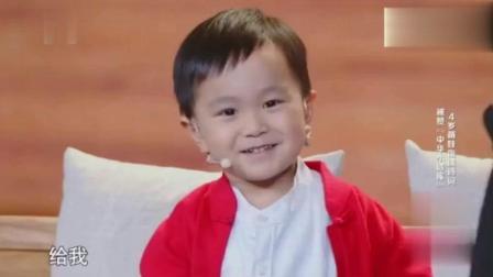 4岁神童王恒屹最新视频, 现场背诗, 超呆萌, 撒贝宁合不拢嘴!