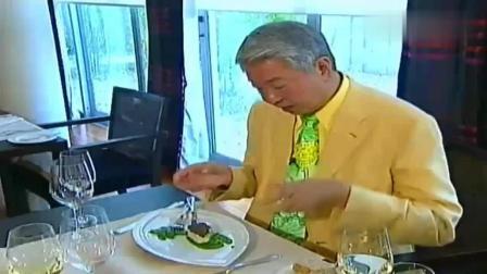 """蔡澜: 黑橄榄烹制的菜品, 果然够""""黑"""""""