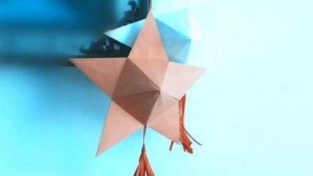 漂亮的立体五角星挂饰, 简单几个步骤就能完成, 小朋友最喜欢!