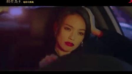舒淇、彭于晏主演都市爱情电影, 剩者为王宣传曲