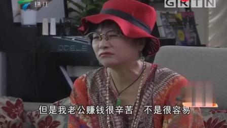 外来媳妇本地郎: 阿祖很少出演了, 原来自己开了公司是个大老板