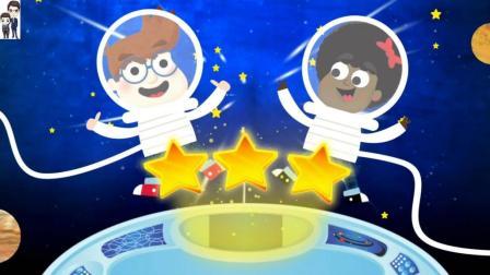 哲爷和成哥的游戏视频 第一季 太空中有什么第1期: 观察天空了解星座