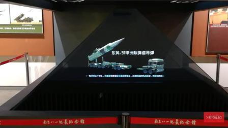 军事题材270度全息投影柜展示