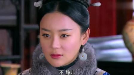 山河恋: 小皇后食物中毒, 身边丫头都拒不承认, 玉儿一下子就知道是谁了?
