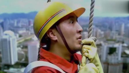 三斤是一名高空工作者, 给高楼擦玻璃时, 看见不该看见的一幕