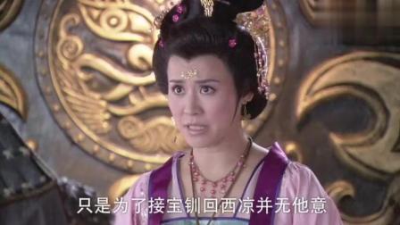 王宝钏找将军求情, 没有想到将军一眼看到了挂在她脖子上的玉佩!