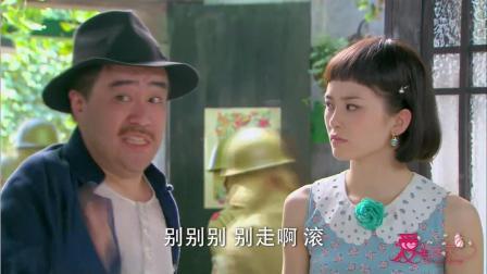 爱在春天:洪彪向日本人揭露莲西窝藏刺客,却被莲西反咬