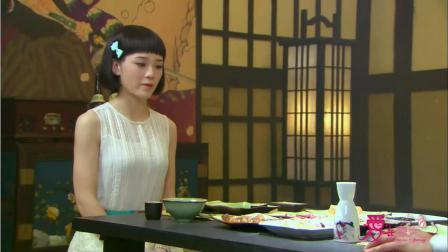 爱在春天:丽花皇宫被封,凤萍无奈向日本人求情
