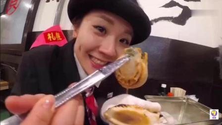 在北海道札幌吃黄油烤扇贝, 美味, 还有蒸海鲜