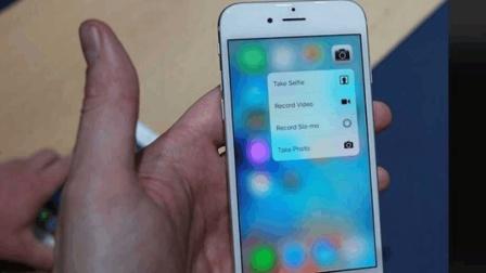 iPhone手机上的软件图标, 可以用这一招隐藏起来, 更好的保护隐私