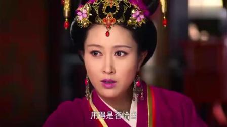 南后茶饭不思, 张仪出此下册为南后夺回楚王的心